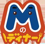 Mのディナー