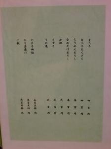 DSCF6697-1.jpg