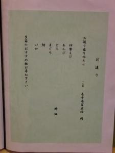 DSCF6699-1.jpg