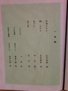 DSCF6701-1.jpg