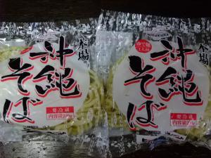 karemotsu8.jpg