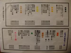 DSCF8417-1.jpg