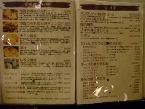 DSCF5720-2.jpg