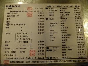 DSCF5166-2.jpg
