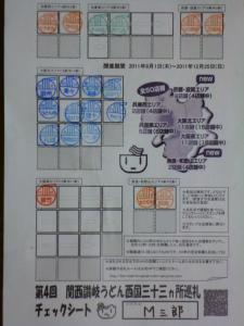 P1030234-1.jpg