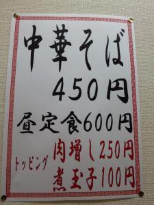 IMG_5148-2.jpg