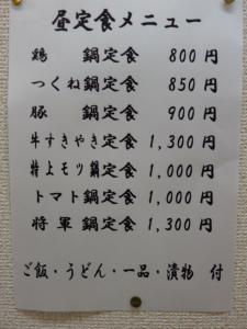 IMG_5149-1.jpg
