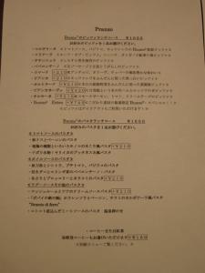 IMG_0521-1.jpg