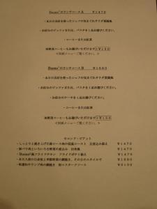 IMG_0524-2.jpg