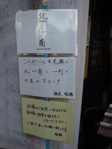 IMG_8655-1.jpg