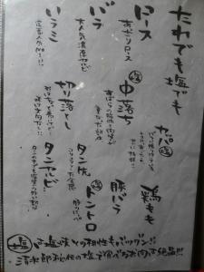 P1050173-1.jpg