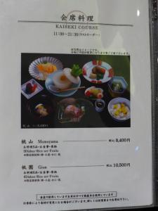 P1060106-2.jpg