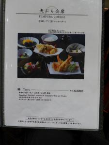 P1060107-1.jpg