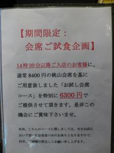 P1060187-1.jpg