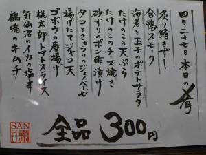 P1130611-2.jpg