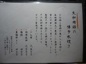 P1390076-1.jpg