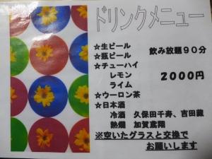 P1430083-1.jpg