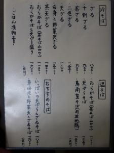 P1540201-1.jpg