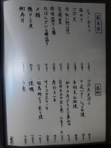P1540202-1.jpg