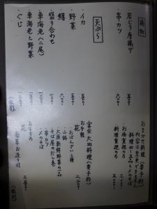 P1540203-1.jpg