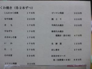 P1540770-1.jpg