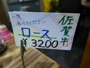 P1580748-1.jpg