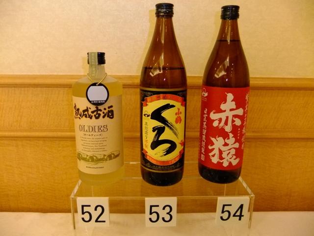 Mのディナー   「九州の焼酎美しいガラスびん試飲会」にまたまた参加させていただきました! @ホテルヴィアーレ大阪