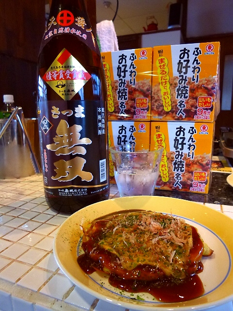 Mのディナー  九州の焼酎と関西の粉もんは相性抜群なのです!  スペシャルコラボが実現!