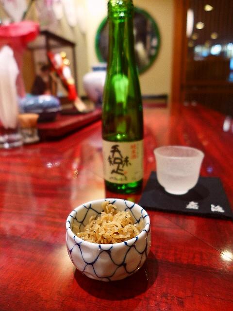 Mのディナー  絶品ちりめん山椒とお雑用(おぞよ)の名店!  京都  「お雑用 嘉洛」