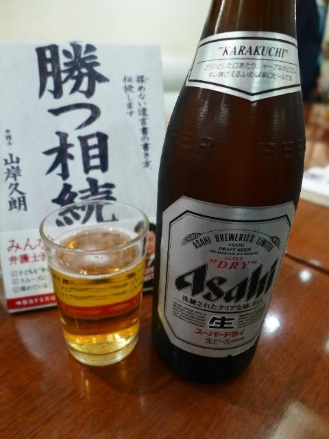 Mのディナー  『山岸久朗先生出版記念トークイベント♪@本町美味しい会』に参加させていただきました!  本町  「アプリーテ」