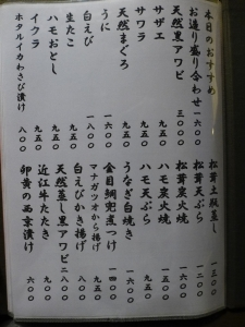 P1660494-1.jpg