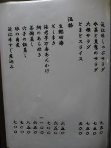 P1660496-1.jpg