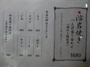 P1920341-1