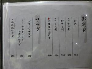 P1920342-1