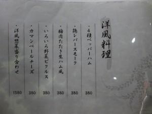 P1920345-1