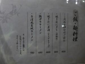 P1920346-1