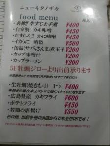 P2050453-1