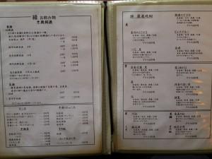 P1960549-1