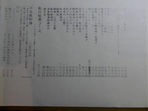 P1980929-1