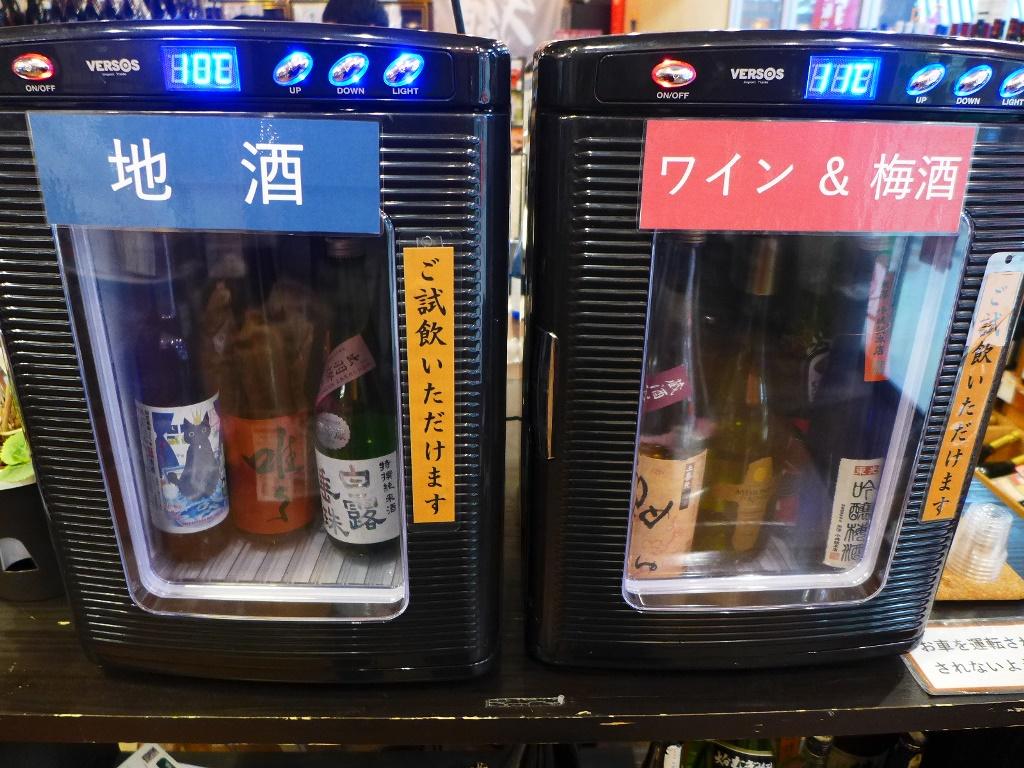 Mのちょっと一杯! 入手困難な幻のお酒が正規価格で買えて試飲もできる凄い酒屋さん! 南千里 「自然酒きのした・CIEL」