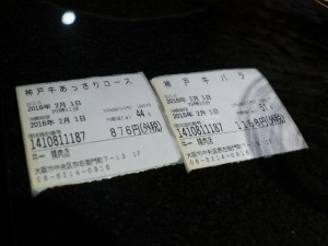 P2170386-1