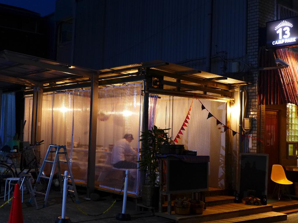 Mのディナー 街中でキャンプ気分とキャンプ料理が楽しめる遊び心満載のお店がオープンしました! 十三 「十三キャンプ場」