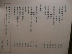 p2420194