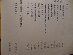 p2420197
