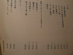 p2420201