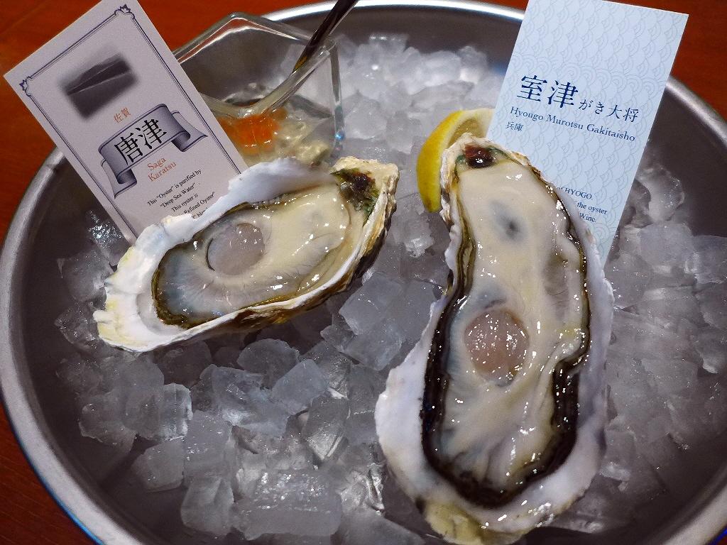 Mのディナー 産地直送の鮮度抜群の牡蠣尽くしのコースをいただきました! 東京都渋谷区 「ルーフガーデン オイスターバー GUMBO&」